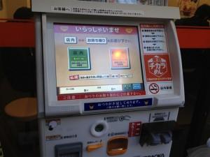 東京チカラめし 秋葉原1号店の食券機