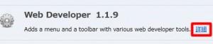 Web Developerの『詳細』リンクをクリック