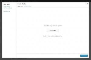 WordPress 3.5 に搭載された新機能や変更点